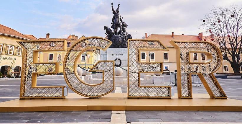 Город Эгер в Венгрии