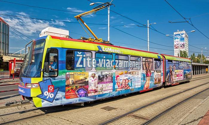 Городской трамвай Братиславы