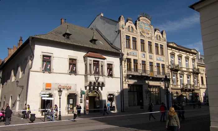 Отель «Slavia» (Кошице)