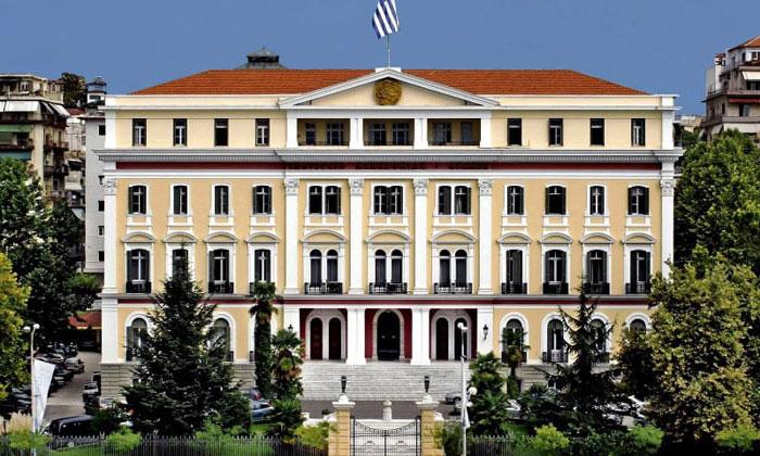Министерство по делам Македонии и Фракии в Салониках