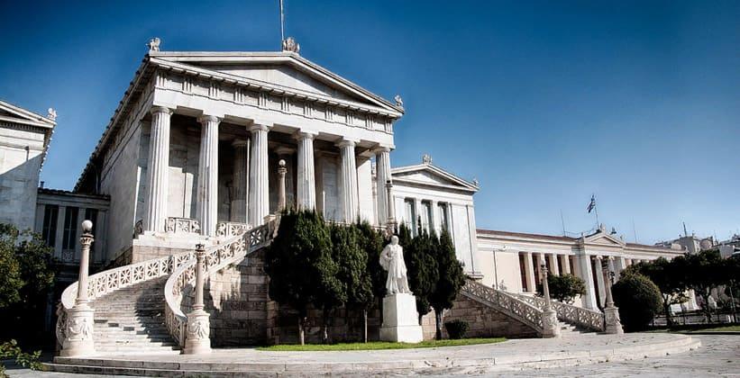 Национальная библиотека Афин