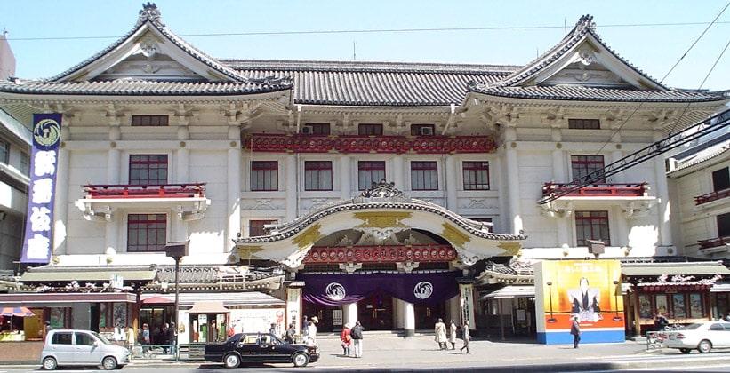 Театр Кабукидза в Токио