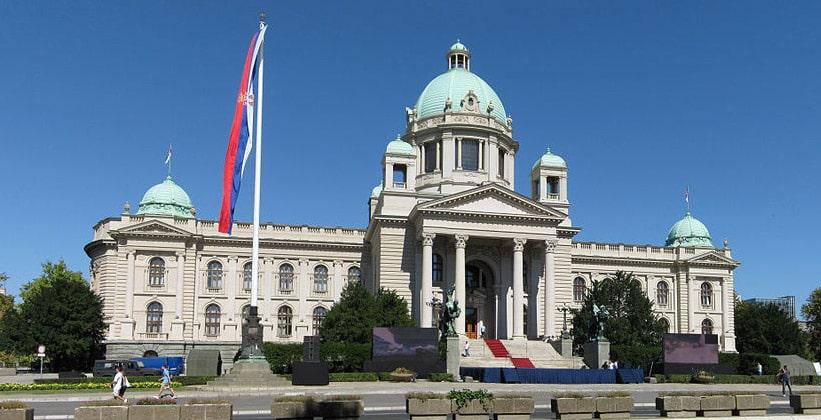 Здание Народной скупщины Сербии в Белграде