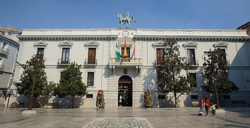 Здание мэрии Гранады