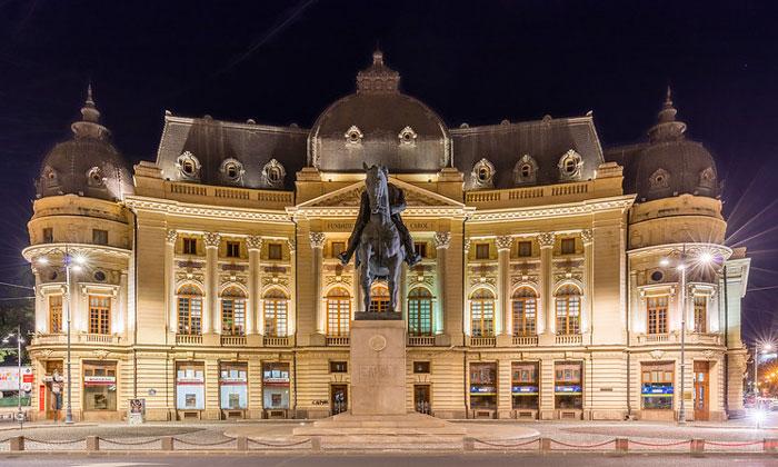 Центральная университетская библиотека Бухареста