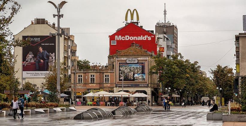 Город Бургас в Болгарии