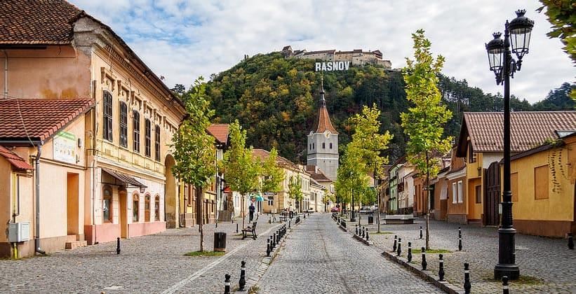 Румынский город Рышнов