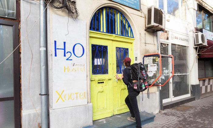 Хостел H2O в Софии