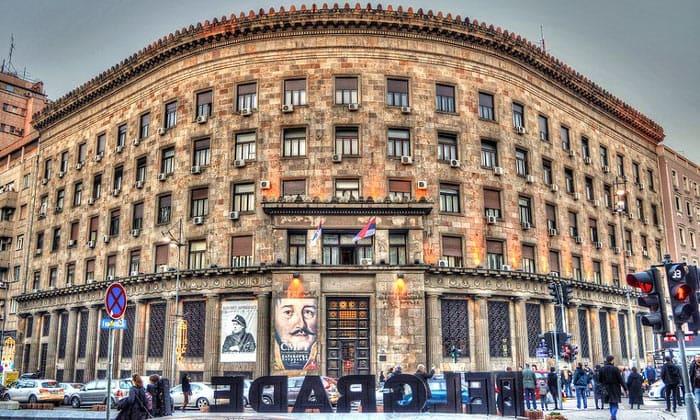 Исторический музей Сербии в Белграде