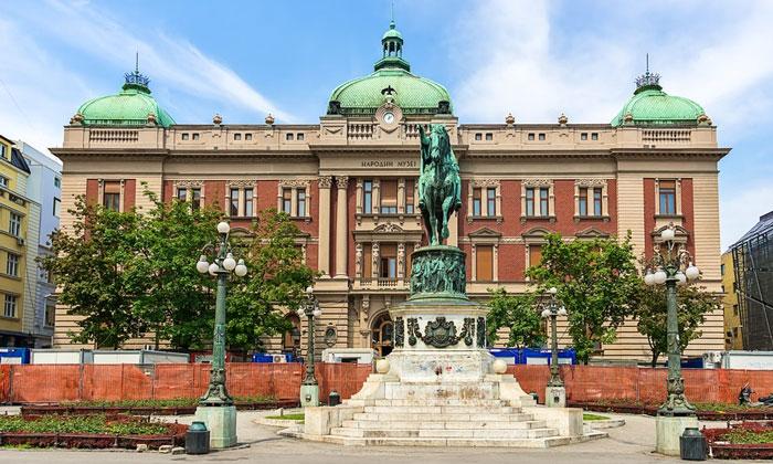 Национальный музей Сербии в Белграде