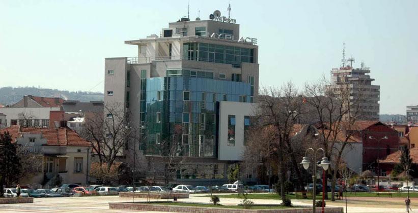 Отель My Place в городе Ниш