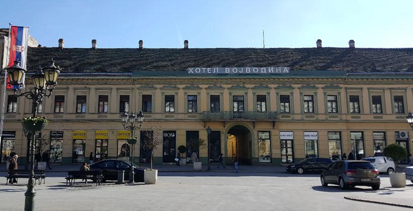 Отель Војводина в Нови-Саде