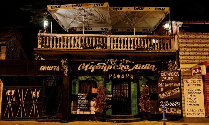 Ресторан Цубурска Липа в Белграде
