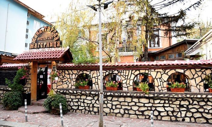 Ресторан Manastirska Magernitsa в Софии
