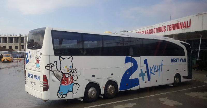 Междугородние автобусы Турции