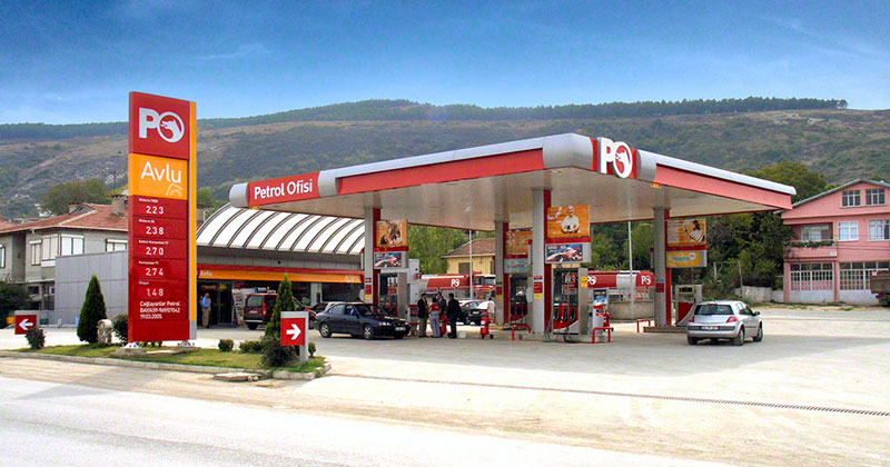 Заправка Petrol Ofisi в Турции