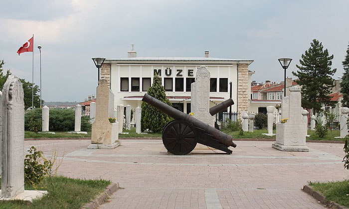 Археологический музей Эдирне