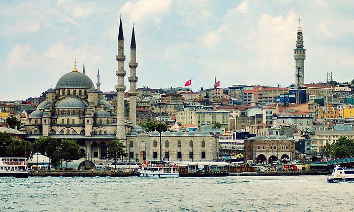 Район Эминёню (Стамбул)