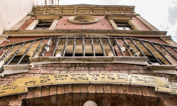 Музей турецких евреев в Стамбуле
