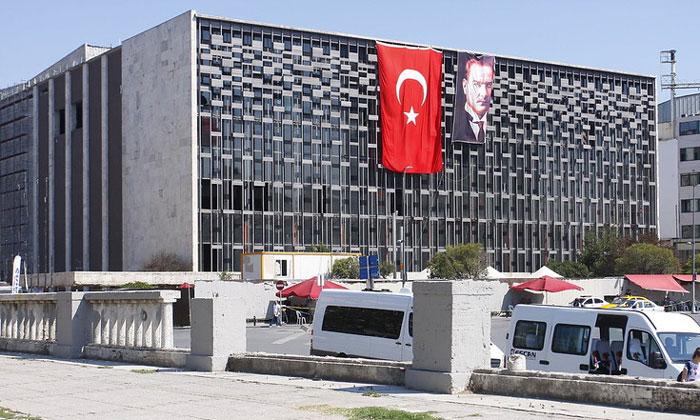 Культурный центр Ататюрка в Стамбуле