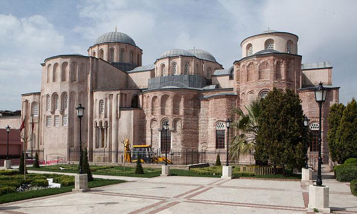 Мечеть Зейрек в Стамбуле