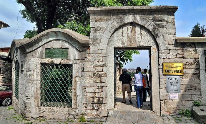Вход в музей Карие Стамбула