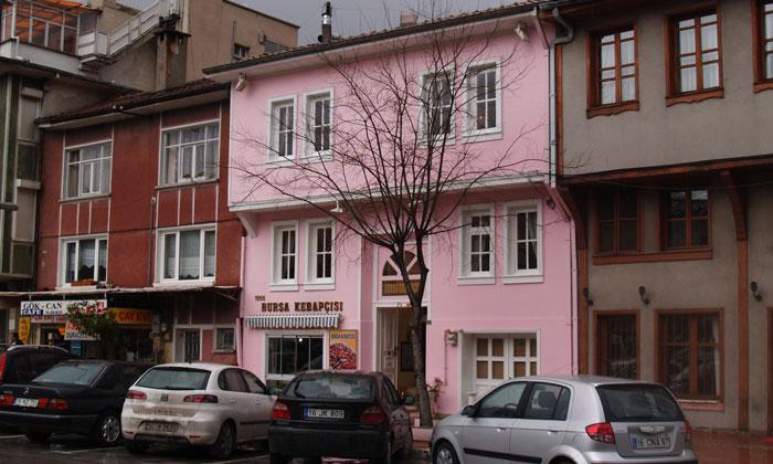 Ресторан «Bursa Kebapcısı»