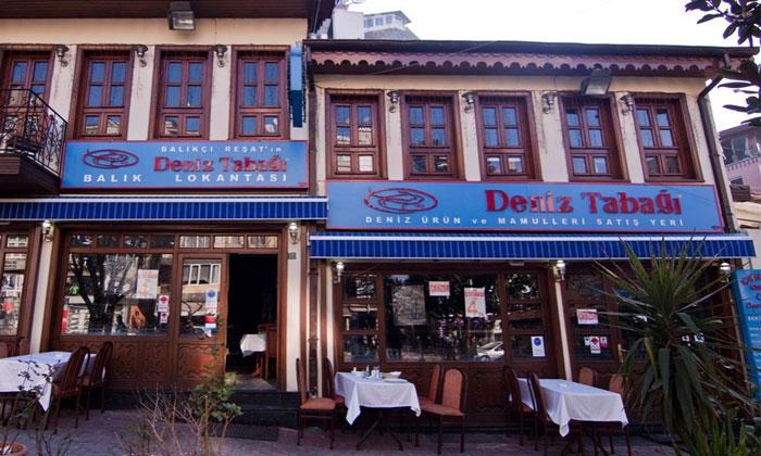 Ресторан «Deniz Tabagi» в Бурсе