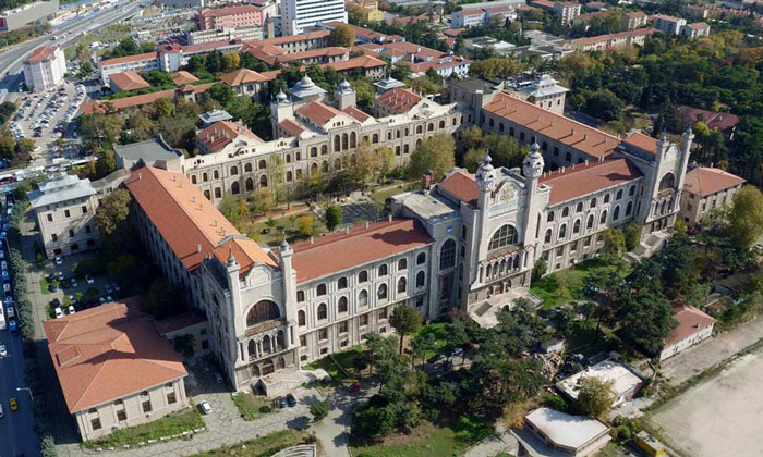 Университет Мармара (Кампус Кадыкёй) в Стамбуле