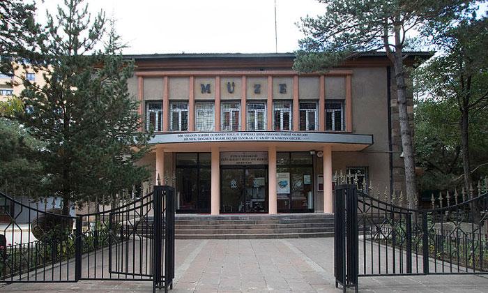 Археологический музей Эрзурума