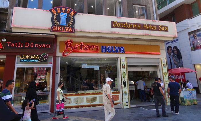Кафе «Beton Helva» в Трабзоне