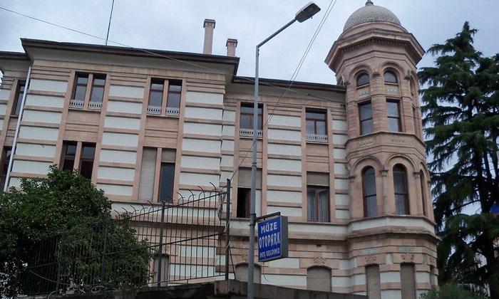 Трабзонский музей