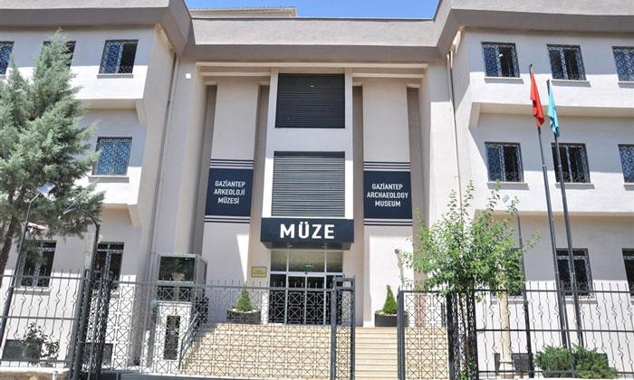 Археологический музей Газиантепа