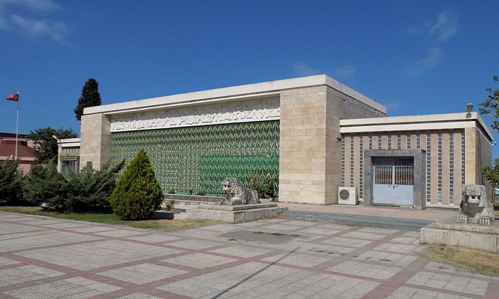 Археологический музей Самсуна
