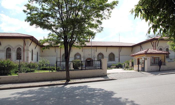 Археологический музей Сиваса
