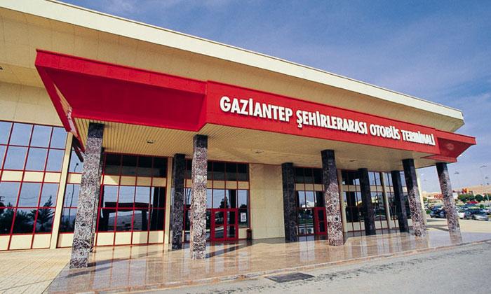 Городской автовокзал Газиантепа