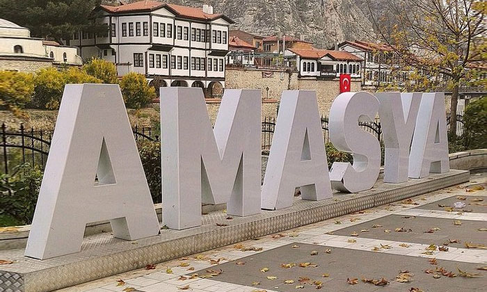 Эмблема Амасьи