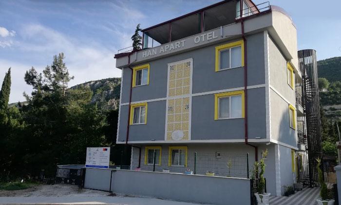 Отель «Hannapart» в Эгридире