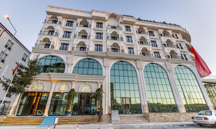 Отель «Keykavus» в Сивасе