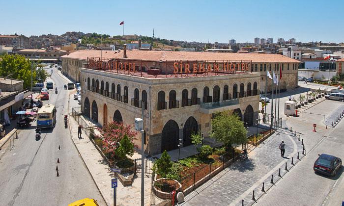 Отель «Sirehan» в Газиантепе