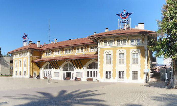 Железнодорожный вокзал Аданы