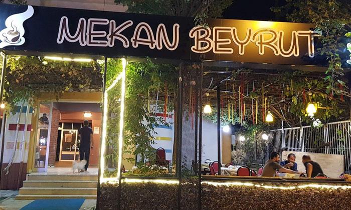 Кафе «Mekan Beyrut» в Диярбакыре
