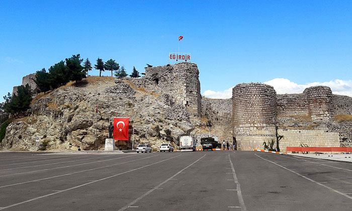 Крепость Эгридира