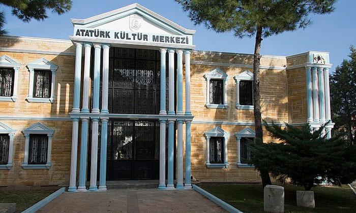 Культурный центр Миласа