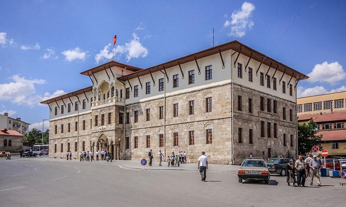 Здание мэрии Сиваса