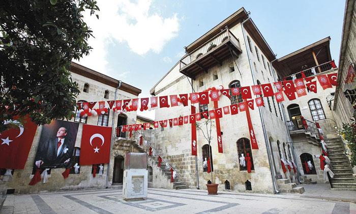 Музей Ататюрка в Газиантепе