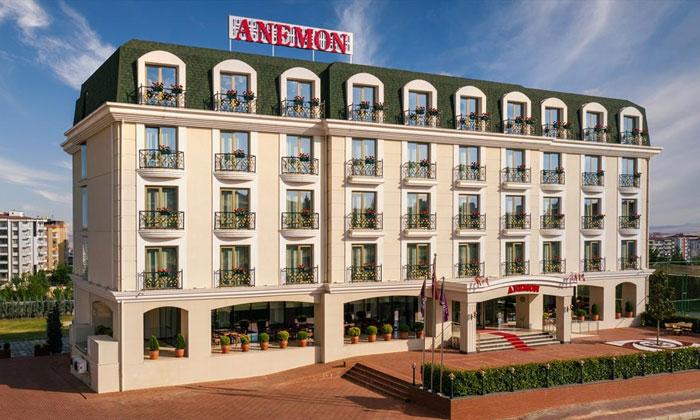 Отель «Anemon» в Диярбакыре