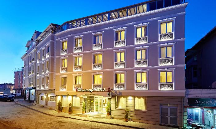 Отель «Buruciye» в Сивасе