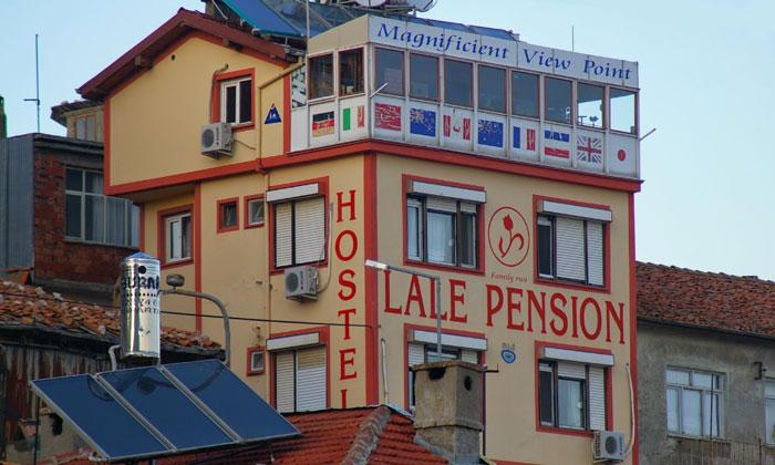 Хостел-пансион «Lale» в Эгридире