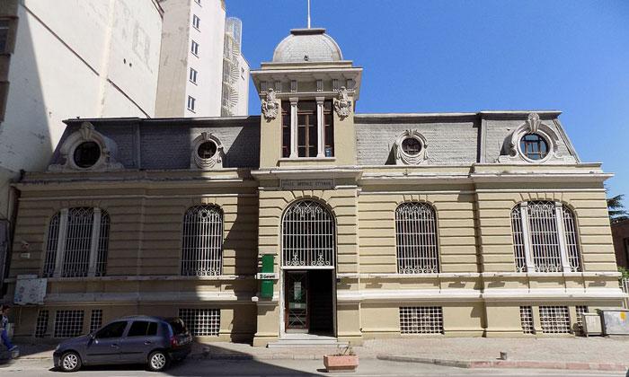 Оттоманский банк Самсуна